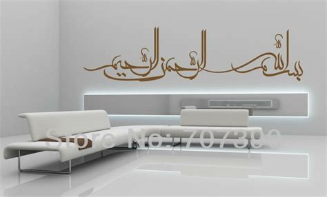 Tree Stickers For Walls islamic wall art decals color the walls of your house