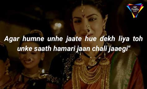 most popular lines from bajirao mastani namastenp watch bajirao mastani film story in english movie online