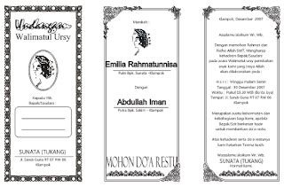 download gratis software desain kartu undangan download undangan gratis desain undangan pernikahan