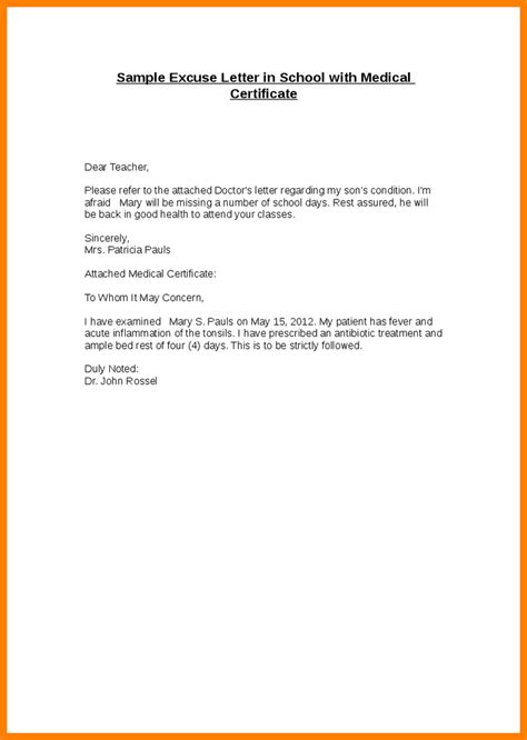 Excuse Letter Late School Block Format Excuse Letter Cover Letter Templates