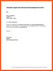 cover letter letter of application sle of application letter for vacancy doc cover