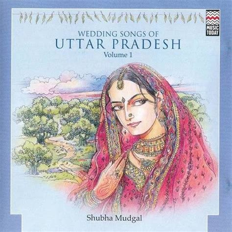 Wedding Song List Bengali by Saptapadi Mp3 Song Wedding Songs Of Uttar
