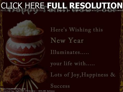 new year wishes translation happy new year wishes messages quotes sayings sms for