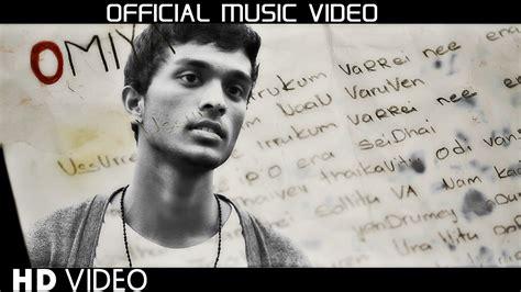 song album omiya song lyrics teejay
