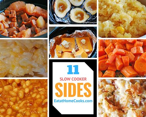 side dish archives eat at home