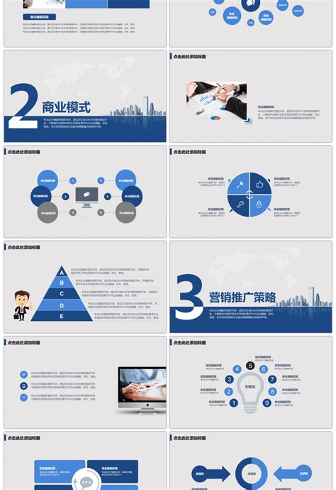 Awesome Science And Technology Internet Entrepreneurship Program Ppt Template For Unlimited Microsoft Powerpoint Templates Science
