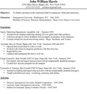 Current College Student Resume Examples Groovy Careers Your Resume