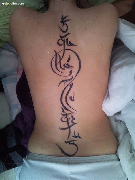 best arabic tattoo designs arabic spine tattoos