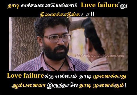 film love dialogue images tamil film love dialogue images hd holidays oo