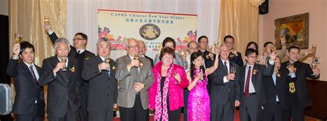 capba new year dinner 2014 media