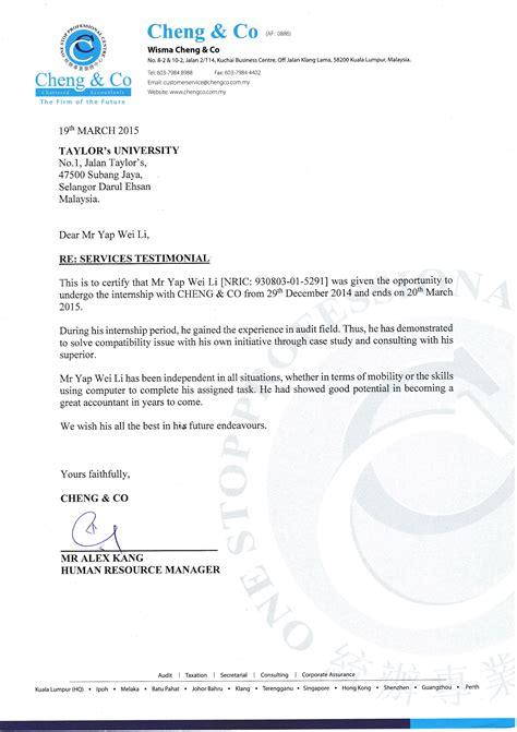personal trainer testimonial template testimonial letter wei li s internship experience