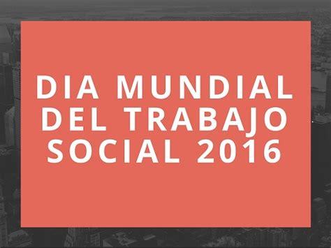dia del trabajo bono 2016 iniciativas en la red con motivo del d 237 a mundial del