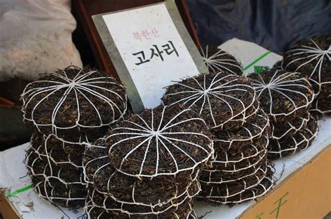Dried Gosari fernbrake gosari korean cooking ingredients maangchi