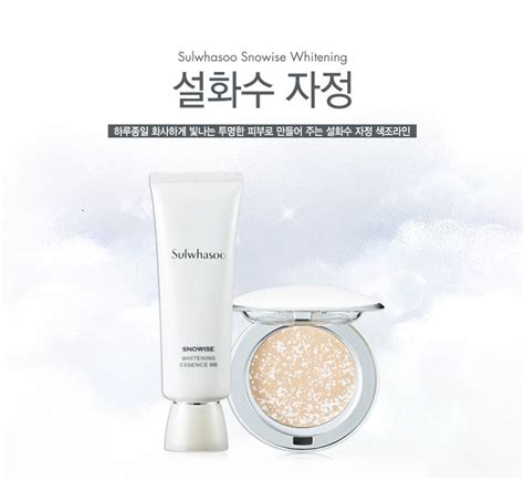Sulwhasoo Snowise Whitening Essence Bb sulwhasoo snowise whitening essence bb spf50 pa 30ml 01 hermo shop malaysia