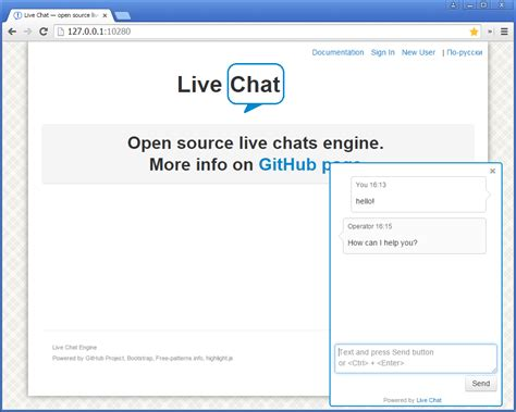 open source template engine live chat engine by edolganov