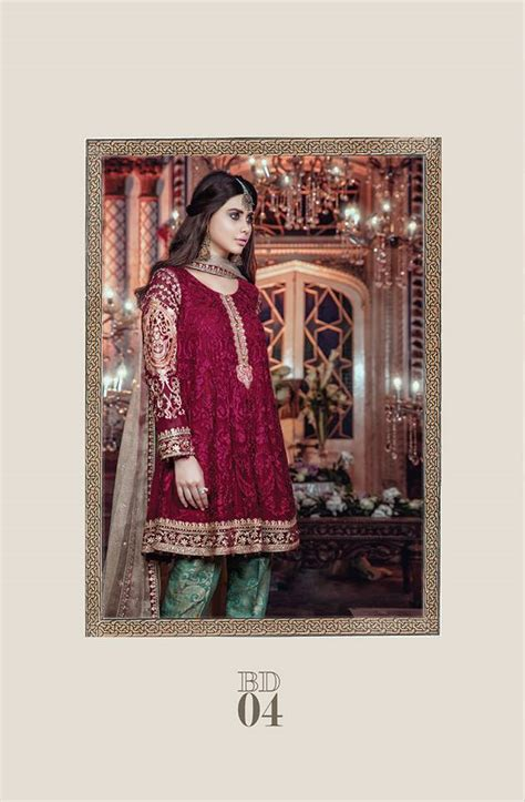 maria  luxury formal dresses embroidered collection