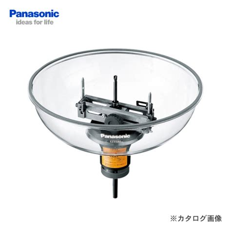 Lu Downlight Panasonic kys rakuten global market panasonic panasonic