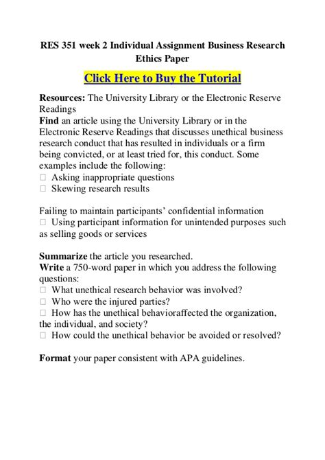 dissertation ethics statement exle ethics thesis statement exles durdgereport886 web fc2