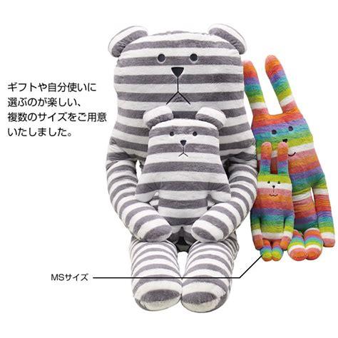 Craftholic 60cm 楽天市場 クラフトホリック 抱き枕 msサイズ craftholic ぬいぐるみ かわいい 抱きまくら おしゃれ
