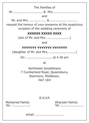 full text of islam in india or the q an un i isl am the indian muslim wedding invitation cards wordings life