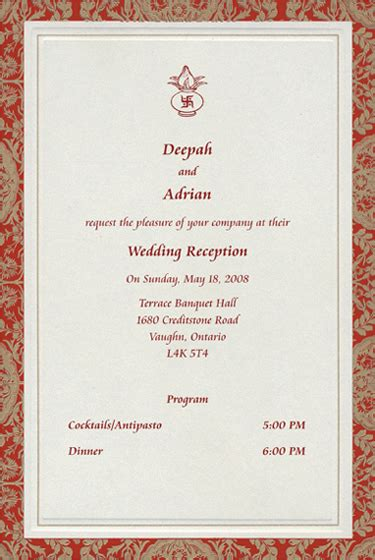 wedding reception invitation card matter in marathi reception sles reception printed text reception printed sles