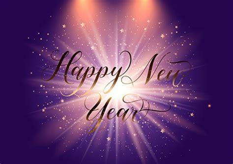 elegant happy  year background  starburst design   vector art stock