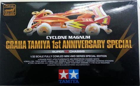Cyclone Magnum Graha Tamiya 1st Anniv 92375 tamiya cyclone magnum graha tamiya 1st
