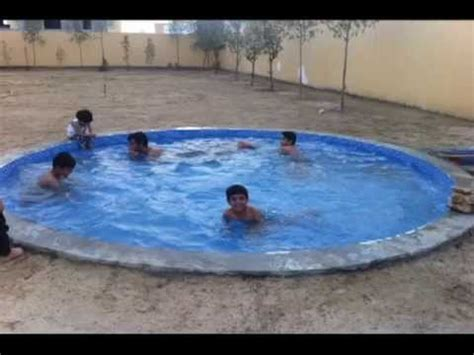 how to build small swimming pool