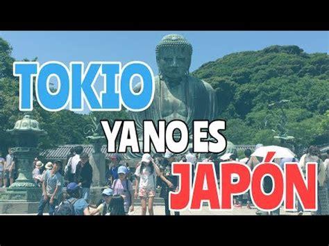 tokio ya no nos tokio ya no es jap 211 n la esponesa 80 youtube