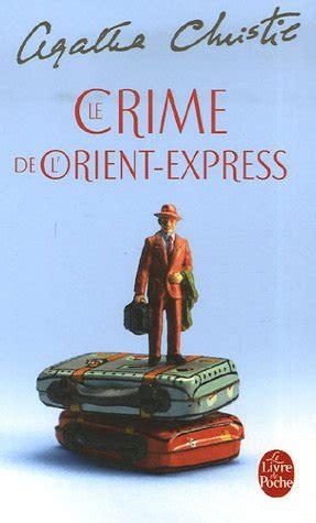 le crime de lorient express  agatha christie