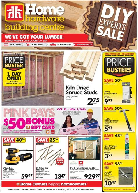 image gallery home hardware flyer