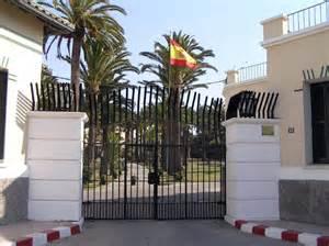 Consulado En Consulado De Espa 241 A
