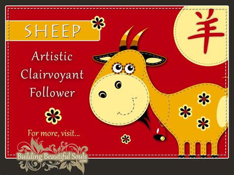 new year year of the sheep facts zodiac sheep year of the sheep