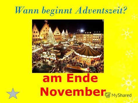 wann beginnt karneval презентация на тему quot deutsche winterfeste dreik 246 nige