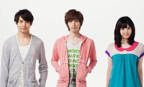 sketchbook japan band sync japan