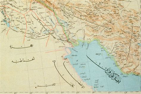 where is basra on a map distorting the name of the quot gulf quot continues
