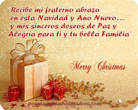 imágenes bonitas para navidad y año nuevo frases de navidad y a 241 o nuevo poemas para las madres