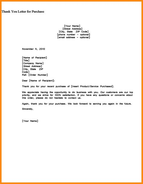 Business Letter Exle Thank You thank you letter exle for a 28 images thank you letter