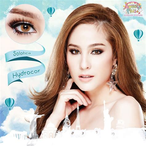 Murah Adelle Sweet softlens solotica hydrocor sweety plus softlens co id