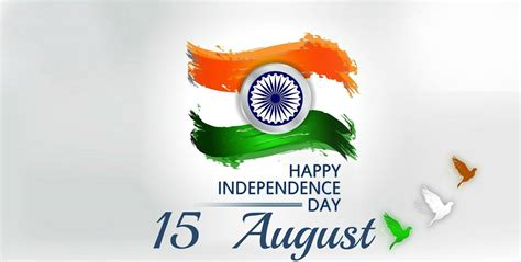 www day happy independence day in advance sms wishes quotes 2017