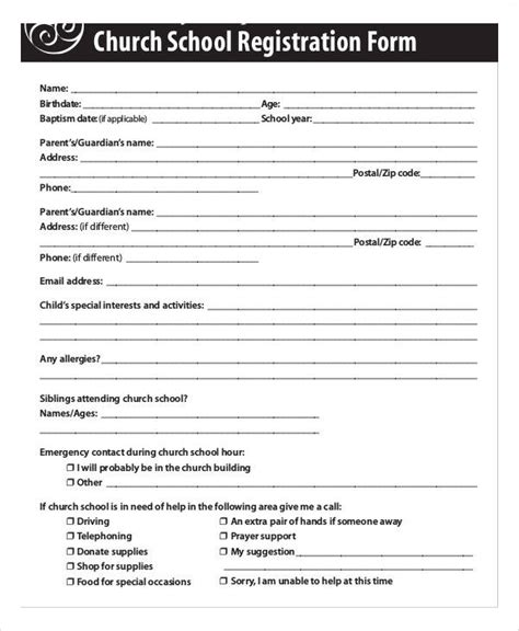 51 Registration Forms In Pdf Sle Templates Church Registration Form Template