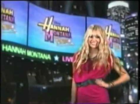 theme song hannah montana hannah montana forever theme song youtube