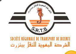 Lettre De Motivation Pour Banque Zitouna Emploi Tunisie Octobre 2012