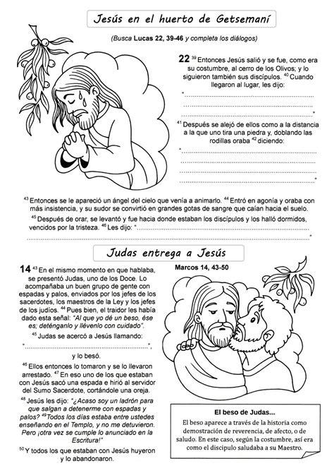 preguntas biblicas sobre la oracion tiempos lit 250 rgicos oraci 243 n en el huerto
