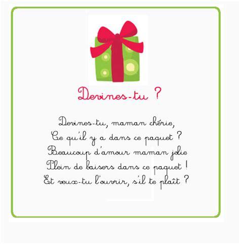 espagnol enfant mon papa 1547069481 poeme pour maman et papa poeme pour papa