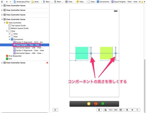 practical auto layout for xcode 7 ios 7 xcode 5 で始める auto layout 入門 3 制約編 developers io