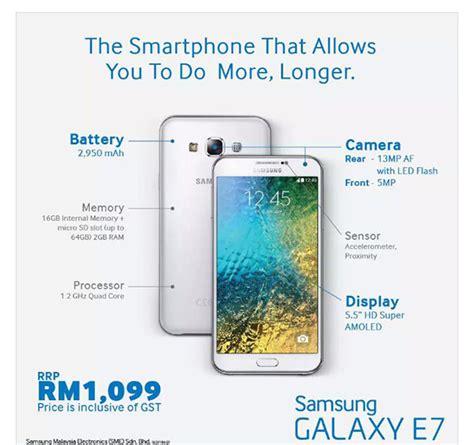 Hp Samsung A7 E7 Samsung Galaxy E7 Soyacincau