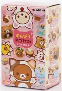Halloween Fabric Crafts - rilakkuma japanese cat cafe re ment miniature blind box re ment miniature shop modes4u