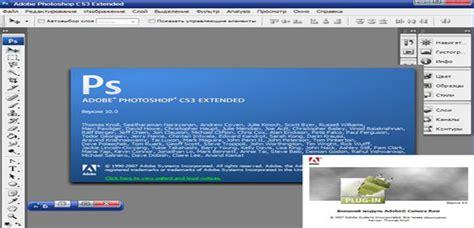 tutorial photoshop cs3 portable adobe photoshop portable cs3 espa 241 ol gratuito