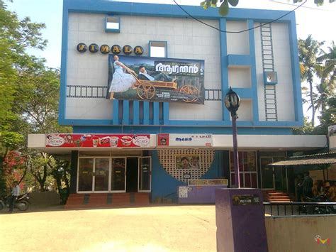 movie theatres cultural centers in kochi india now running movie and showtiming in vimala theater varkala